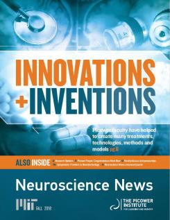 The Fall 2018 newsletter cover features the words Innovation and Inventions overlaid on medical and scientific images.