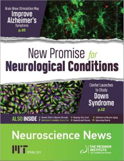 "Newsletter cover features images of cells with the main headline ""New Promise for Neurological Conditions"""